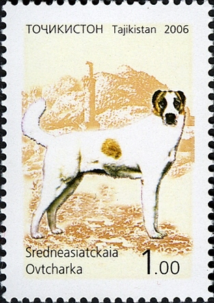 Stamps_of_Tajikistan,_041-06